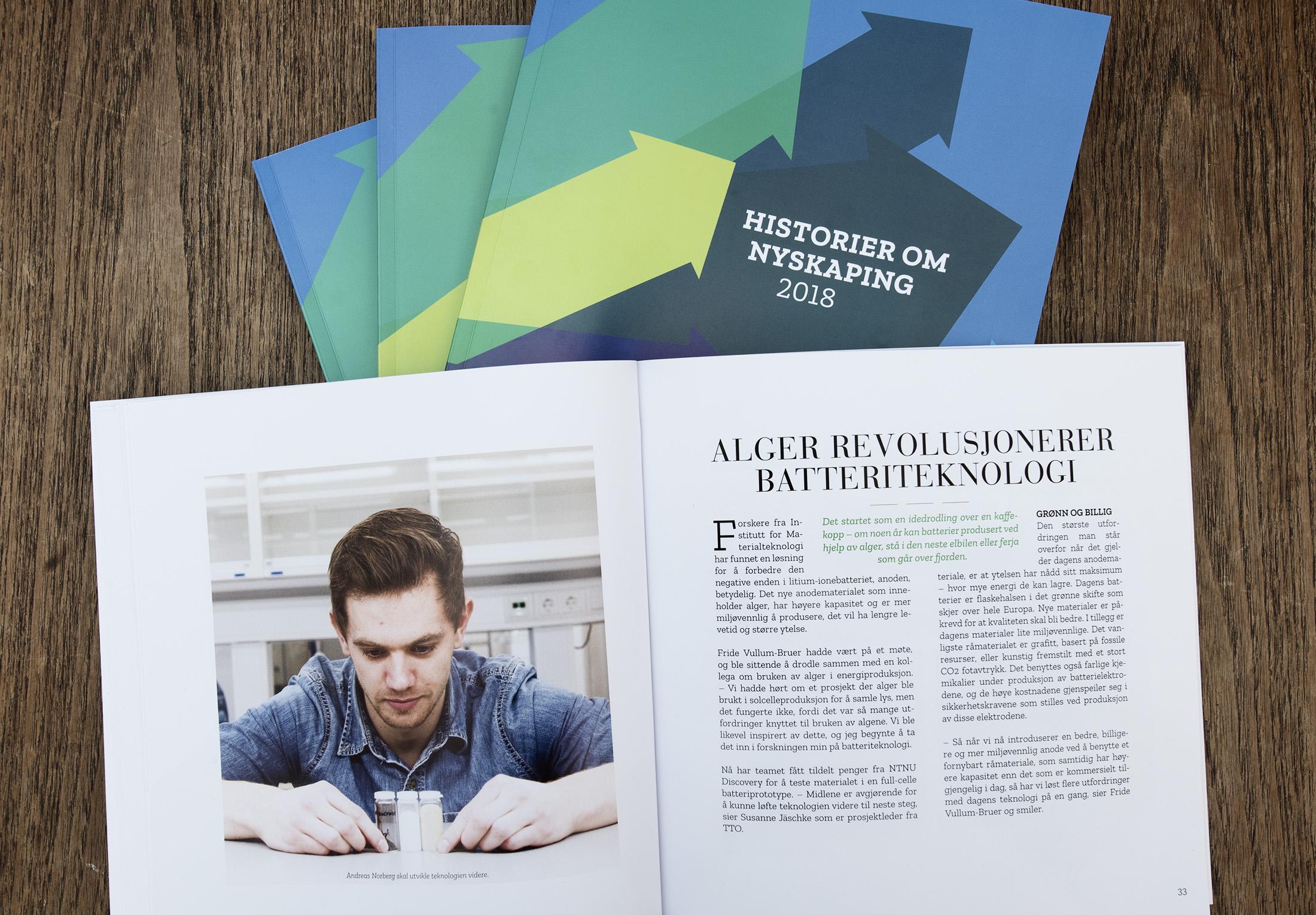 Grafisk design årsrapport NTNU Discovery